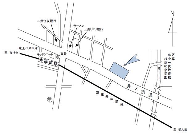 引っ越し 東京 都 水道 局